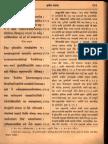 Shrimad Bhagavata Mahapurana - Gita Press Gorakhpur_Part2