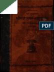 Shrimad Bhagavata Mahapurana - Gita Press Gorakhpur_Part1