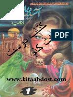 Veran Haveli Ka Asaib_www.kitaabdost.com