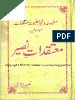 Motakadate Nasir Deewan ( Hindi / Urdu )