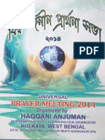 Universal Prayer Meeting (Souvenir) 2014