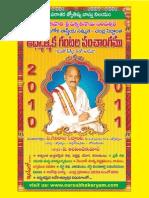 Oursubhakaryam's 2010 2011 Sri Vikruti Nama Samvatsara Telugu Gantala Panchangam