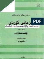 Kurdish Grammar