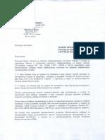 Odgovor Ministarstvo odbrane