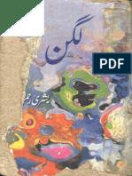 Lagan by Bushra Rehman B.pdf