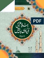 Islam Ki Bunyadi Batain (Part 3) (PDF)