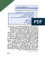 kifayatulakhyar011.doc