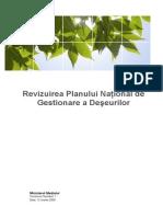Revizuire Plan Nat Gestiunea Deseurilor_12!03!2009