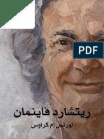 rechard feynman.pdf