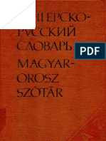 14.Hungarian Russian Dictionary