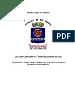 LC15082003.pdf