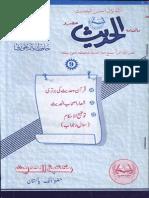 AL-HADITH 9