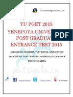 YUPGET 2015 Entrance Exam Dates|Deemed Medical Colleges