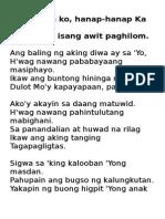 Awit Ng Paghilom Lyrics
