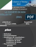 La SNC Soumia Lakmil (1)
