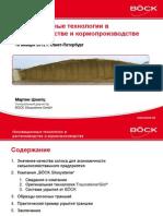Präsentation St. Petersburg RU