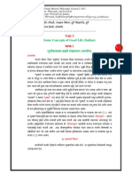 SYBA. Unit 3 Some Concepts of Good Life (Indian).pdf