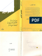 hamma.pdf