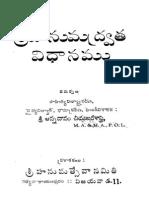 Sri Hanumath Vratham