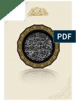 76961529-Arabic-Book-2