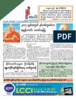 1.Jan_.15_KM.pdf