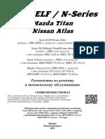 ISUZUN.pdf