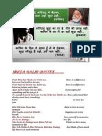 Mirza Galib Quotes