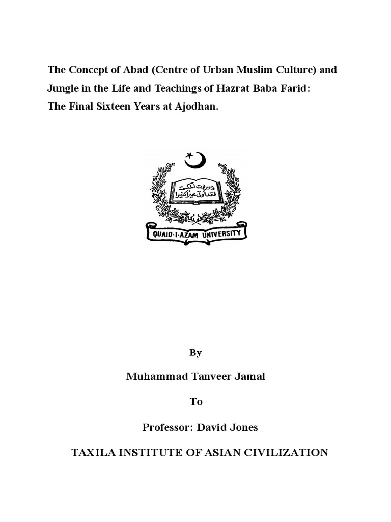 ishq outstanding thesis award