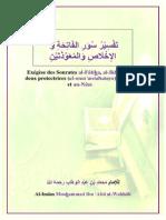 Tafsir Al Fatiha Al Ikhlas Al Falaq Et an Nass