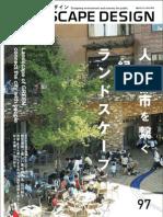 Landscape Design Magazine N 97