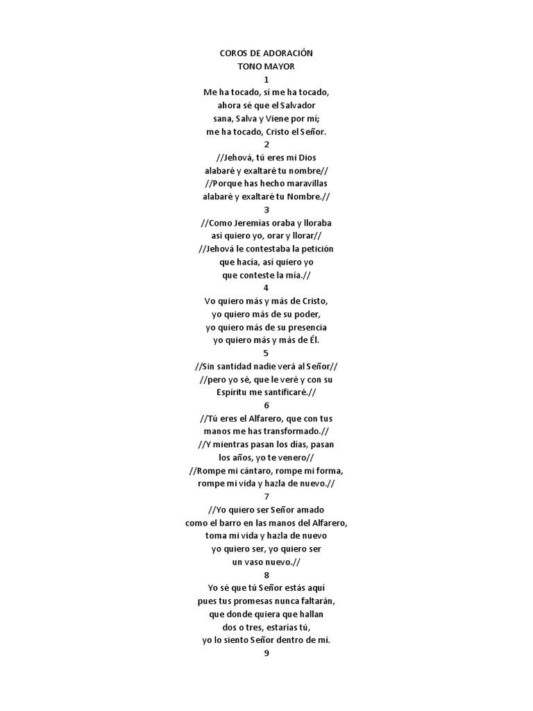 El alfarero lyrics