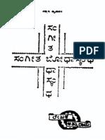 200702_OU_San'giita_Boodhaaskan'dha_15.pdf