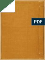 Œuvres complètes de Han Yu.pdf