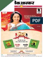 Danik-Bhaskar-Jaipur-01-02-2015.pdf