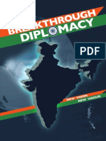 Interactive eBook - Breakthrough Diplomacy