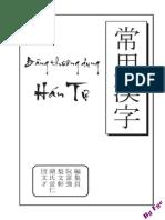 [Kanji] Han Tu thuong dung_full.pdf
