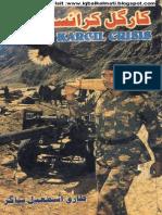 Kargil crises (Iqbalkalmati.blogspot.com)