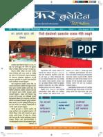Bulletin July Aug (2)