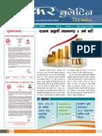 Bulletin July Aug