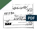 Abu-Hamid Al-Ghazali - L'incohérence des philosophes.pdf