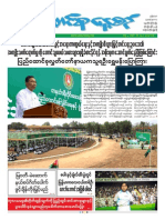 Union Daily_3-1-2015 Newpapers.pdf