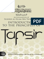 Introduction to The Principles of Tafsir By Ibn Taymiyyah