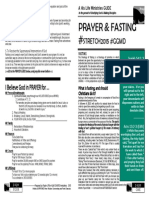 Guided Fasting 2015 January STRETCH years.pdf
