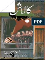 Kalash (Iqbalkalmati.blogspot.com)