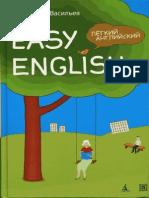 Easy English n