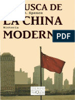 Busca de La China Moderna