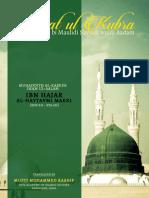 an Nemat ul-Kubra - Ibn Hajar Makki