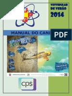 2014 Manual Vestibular Verao