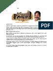 Moonraam Ulagappor-Vairamuthu.pdf