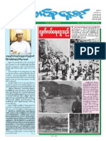 Union Daily_4-1-2015 Newpapers.pdf